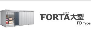 NEXTA 大型 NXN Type