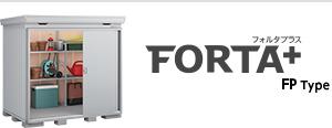 NEXTA+ ネクスタプラス NXP type